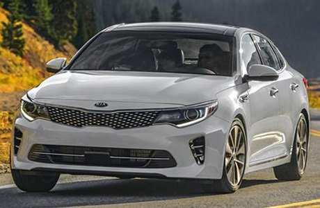 KIA Optima Shortlease