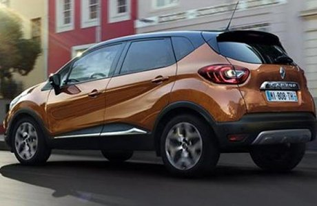 Renault Captur Shortlease